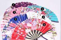 Wholesale Summer Elegant Lady Silk Fans Bamboo Folding Hand Dancing Wedding Party Decor Flower Fan