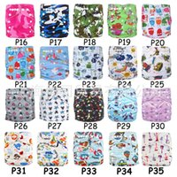 Wholesale Printed Diapers Print Baby Nappies Prints Modern Kid Cloth Diapers can Insert Multicolors can choose Mix style