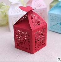 Cheap Favor box Best Gift Boxes