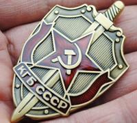 antique light post - The National Post commercial version of the Soviet KGB KGB badge Badge Medal Medal of Russian medals after World War II