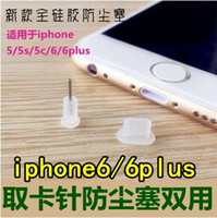 Wholesale Silicone Proof Anti Dust Dock Earphone Jack Plugs mm Headphone sets Cap cover Micro USB Data Port For iPhone plus C Samsung LG HTC