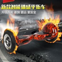 Wholesale Electric twist car self balancing two wheeled vehicle car body thinking drift car wheel Mars inch smart