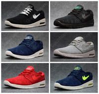 Cheap 2015 New 13 Color Stefan Janoski Max Running Shoes For Men Womens Skateboard Sport Shoe Max SZ 11 (36-45) Drop Shipping Free Shipping