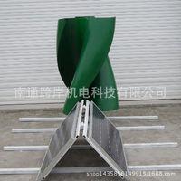 alternator turbine - 200W Small Sprial Vertical Magnetic Wind Turbine Generator Alternator