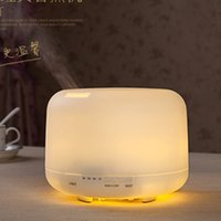 Wholesale Home Anself Cleaning Ultrasonic Air Humidifier Aroma Diffuser Fragrance Sprayer Office Purifier Mist Maker with Colorful LED Light W0087