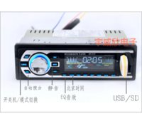 car radio with mp3 player - universal LCD Display car radio mp3 player with USB port SD MMC card Slot FM Function