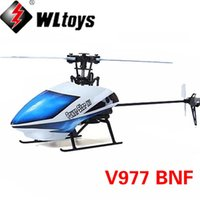 rc helicopter body - WLToys V977 Power Star X1 CH RC Helicopter Brushless Motor BNF Only helicopter Body V977 BNF RC Helicoptero Toys