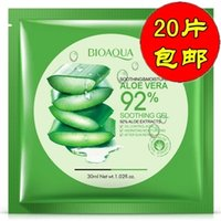 bags imprinted - natural aloe vera gel mask paste whitening and hydrating oil control go yellow blain to imprint Quality goods bag mail