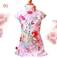 Wholesale Children and baby chinese style cheongsam girls cotton summer pink blue white purple cyan red