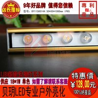 ac production - Professional production of LED outdoor lighting fixtures supply of new patents Wall Washer W is hot