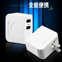 Cheap Travel charger Best 2.4A double USB Travel charger
