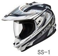 atv insurance - SOL SS motocross Off road helmet Motorcycle ATV helmet International security insurance