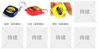 Wholesale Portable Mini keychain meter tape measure ruler yuan spike small amount of clothing m automatic retractable foot small ruler