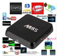 Wholesale M8S android TV box Amlogic S812 G G xbmc kodi fully loaded G WiFi better than M8 android TV box
