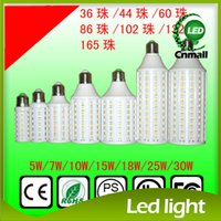 Wholesale LED Corn Light Lamp E27 SMD W W W W W W W Bulb V V Super Brigh Angle Warm Pure White Led Lights
