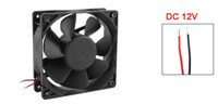 brushless dc fan 12v - 12cm mm DC V Wire Brushless Computer Case CPU Cooling Fan