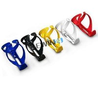 Wholesale New and high quality Cycling Bike Bicycle Outdoor Sports Plastic Water Bottle Holder Cages Assorted Colors