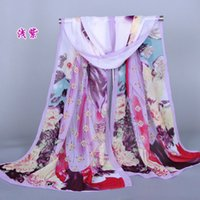 beauty maps - Hot color Fashion Spring and Autumn Long Scarf Womens Beauty map Chiffon Scarves x50cm