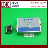 access converter - Access control instrumentum converter communicator communicator order lt no track