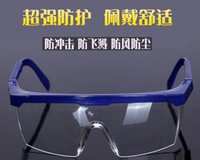 anti dust machine - Anti shock anti splash goggles and Sediment Control polished mirror wind and dust goggles machining labor insurance glasses