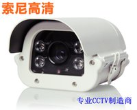 Cheap High qualitySmart HD cameras Sony 700 line array infrared camera , security camera manufacturersNewest