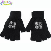 animations knitting - Pair Japanese animation half finger warm hand knitted cotton gloves Cosplay Tokyo Ghoul Attack on Titan Fairy tail