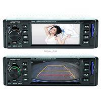 Cheap Car Audio Stereo Best Car MP5 Player