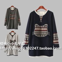 bel bottoms - Fall and winter clothes new foreign trade original single Japanese Sen female stick Bucharest thick warm Bel long sections bottoming loose d