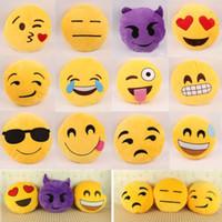 Wholesale 100pcs Cute Lovely Emoji Smiley Pillows Cartoon Facial QQ Expression Cushion Pillows Yellow Round Stuffed Pillow