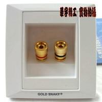 audio snake box - Gold snake audio panel speaker socket speaker terminal box wall plate column