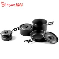 big bbq - Outdoor camping outdoor cookware tableware supplies bbq big boxes ty157