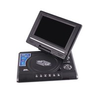 Cheap Portable DVD Player Best Portable EVD Player