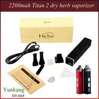 Wholesale Titan dry herb vaporizer HEBE Kit mAh ecig Battery TITAN Vaporizer titan mod factory price VS titan titan g pro dry herb vaporizer