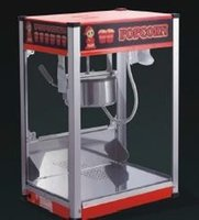 Wholesale high quality popcorn machine commercial popcorn equipment comercial popcorn maker