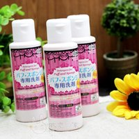best cleaning agent - Daiso powder puff cleaning agent cosmetic brush detergent to clean the best helper ml