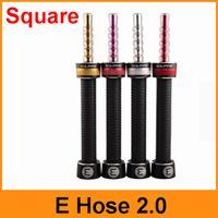 Cheap Square E Hose 2.0 Gift Kit Best E Hose 2.0