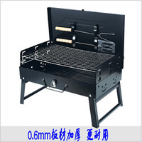 charcoal grill - 2015AAA quality color Outdoor Fold portable charcoal barbecue pits grill Grilled fish plate carbon barbecue oven equipment TOPB1714
