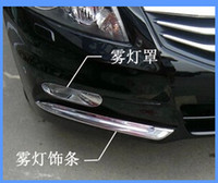 accord trim - 2013High quality ABS chrome front fog light cover front light trim For HONDA Accord