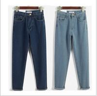 Wholesale American Apparel AA Street Fashion Lady Retro High Waist Denim Jeans Harem Pants Trousers Legging New Listing Winter Color
