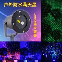 Wholesale 2016 New LED Outdoor waterproof Firefly Laser Light Garden grass lights Christmas tree lights Landscape decorative lights Mini Laser Light