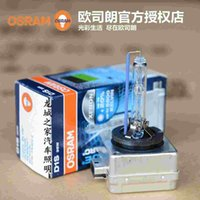 Wholesale Osram xenon bulb K CBI upgrade Q5 car modification Hella bifocal lens OSRAM