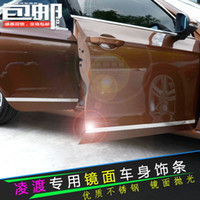 bar moldings - Mass transit body of the Ling Ling crossing light bar trim body trim the highlight lingdu Body Protector Moldings modification