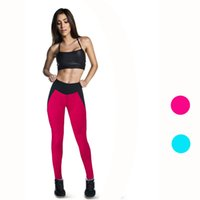 Wholesale Wavors New Fashion Women Tights YOGA High Waist Solid Splice Fitness Pants Freeshipping