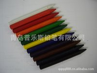 artist houses - New Crayons Set Willow Charcoal Bar Pencils Sketch Drawing Artist House Keeping Practical Painting Drawing Supplies FRS15