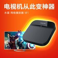 Wholesale MERCURY M1 quad core Internet TV set top boxes eight core graphics card HD Network TV Box