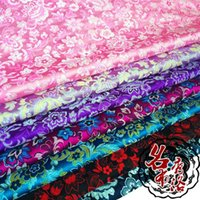 brocade fabric - Han Chinese clothing costume dress baby clothes kimono fabric brocade fabrics COS brocade open smile series