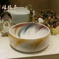 Wholesale Jingdezhen Ceramic wash basin wash basin counter basin artistic basin wash basin abstract curve