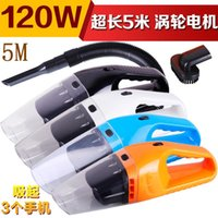 Wholesale Hot sell V W Portable car vacuum cleaner vehicle mounted dust remove gift retail package