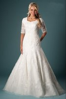 A-Line add a button - 2015 Slim a line Silhouette Features Beautiful Lace Sheer Lace Sleeves add Elegance Modest Wedding Dresses Bridal Gown R4