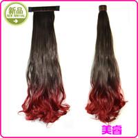 Wholesale Mawei pat circle color gradient color gradient pear volume ponytail dyed Pear volume horsetail horsetail